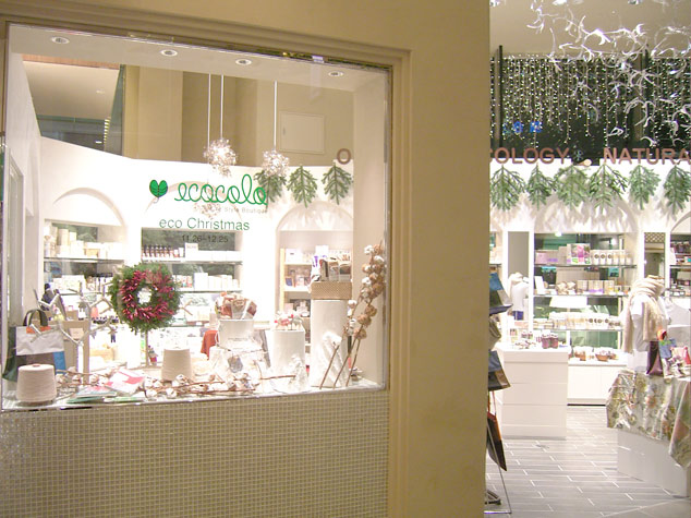 rest_ecocolo_store_2