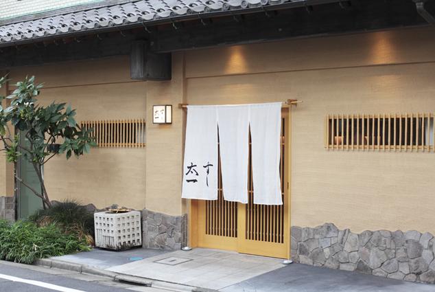 taichi_01